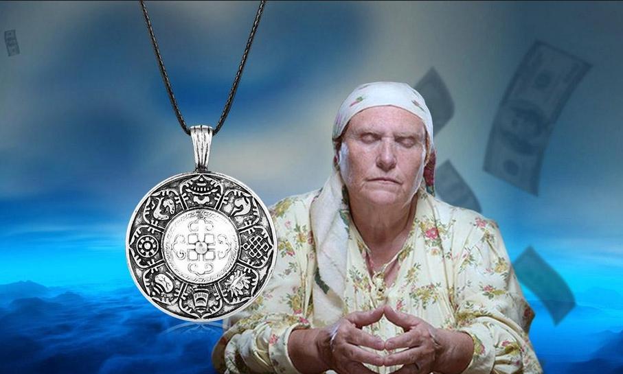 Амулет любви от бабы Нины в Енакиево